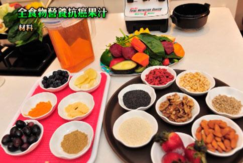 蔬果汁材料(圖片提供/原水文化)