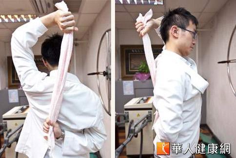 五十肩復健第二招/毛巾伸展運動。(攝影/黃志文)