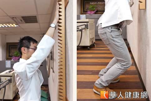 五十肩復健第三招/坐姿延伸運動。(攝影/黃志文)