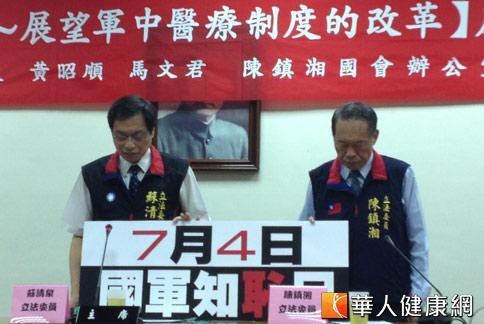 立法委員蘇清泉、陳鎮湘等,召開記者會時,為洪仲丘默哀。(攝影/黃子倫)