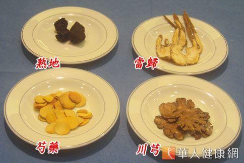 四物湯的基本配方,分別為熟地、當歸、芍藥和川芎。(圖片/本網站資料照片)