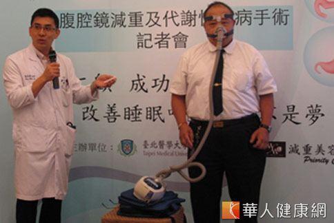 醫師蘇彥豪(左)指出,透過減重手術讓62歲的郭先生,有效改善睡眠呼吸中止症。(攝影/張世傑)