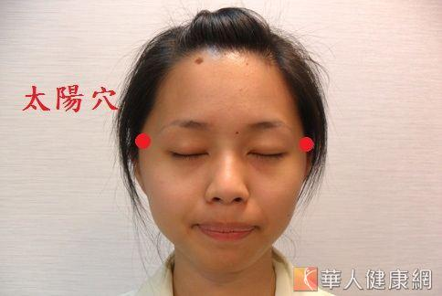 揉按太陽穴可治療頭痛、偏頭痛、眼睛疲勞等症狀,平時按摩太陽穴也可緩解腦部疲勞。