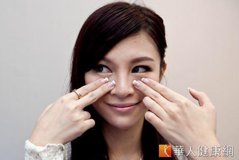 黑眼圈成因不同,解決方法有不同,對症下藥才能正確消除黑眼圈。(圖片/華人健康網)