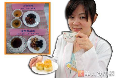 營養師推薦兩道山楂茶飲,搭配月餅不吃肥正合味。(攝影/黃子倫)