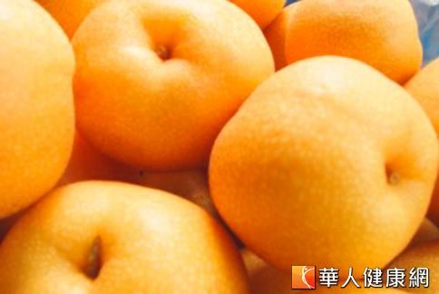 秋燥幫肌膚解渴,可多吃水梨養肺補水。(華人健康網資料照片)