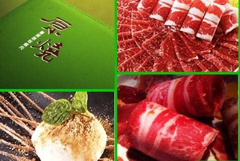 原燒桃園市復興店,被驗出肉品含瘦肉精齊帕特羅 (Zilpaterol)。(圖片/翻攝自網路)
