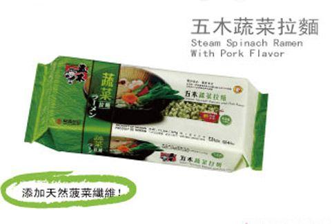 興霖食品生產的「五木蔬菜拉麵」,因含有銅葉綠素,已緊急下架回收。(圖片/取材自興霖食品網站)