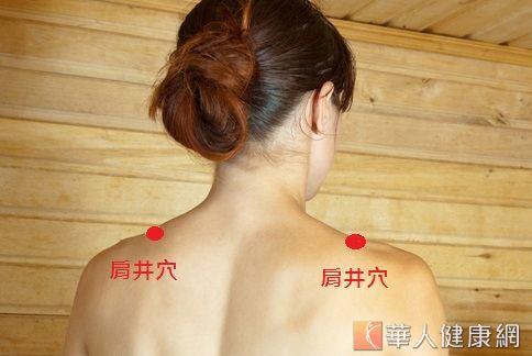 按摩肩井穴可以改善肩背痠痛。