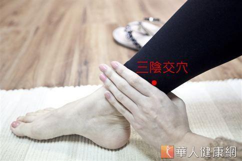 按壓三陰交穴除了有改善生質系統問題的作用外,對於下肢神經痛及麻痺等症狀的舒緩也有一定的作用。