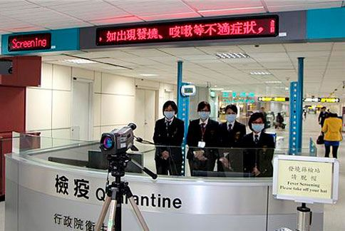 H7N9禽流感疫情持續延燒,政府已加強機場檢疫工作。(圖片取自/疾病管制署官網)