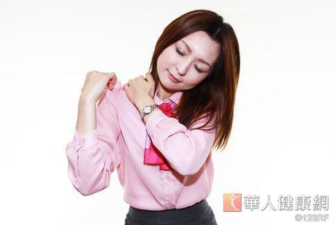 春節前後,許多女性會有全身酸痛,肌肉僵硬症狀小心是公主病上身。