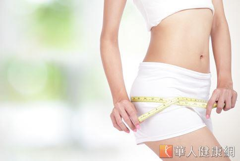 減重的目標除了降低體重,還要消除體脂肪,才能避免反覆變胖。