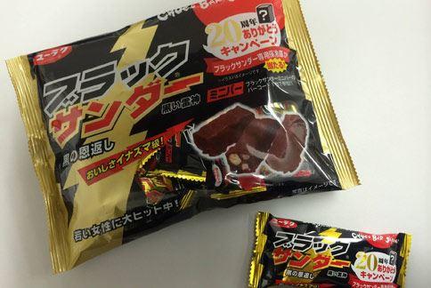 最近夯到爆的雷神巧克力,你有注意過他的熱量與脂肪含量嗎?小心吃多了不利健康。(圖片/取材自有楽製菓株式会社臉書)