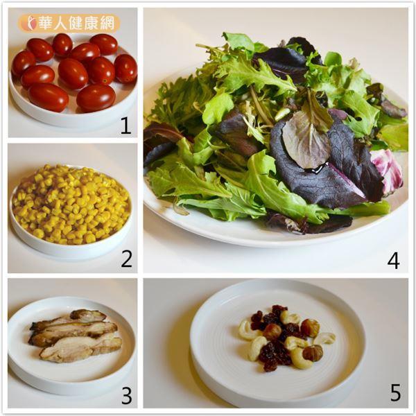 適合小學生食用的玻璃罐沙拉包含五種食材,分別是(1)小番茄、(2)玉米粒、(3)雞排、(4)萵苣、(5)綜合堅果與果乾。(攝影/洪毓琪)