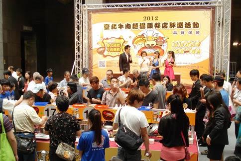 台北國際牛肉麵節,民眾參與熱烈,投票擔任評審。(圖片提供/台北市政府)