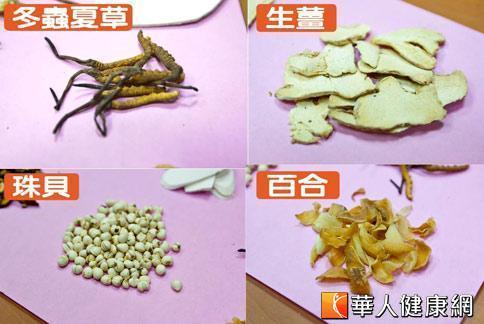 第三道:冬蟲鮮魚湯中藥食材。(攝影/黃志文)